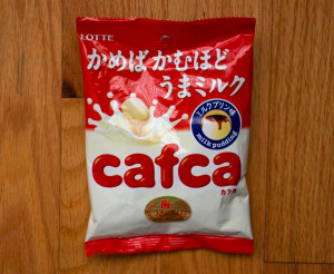 Cafca Package