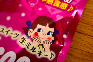 Milky Sweets Closeup