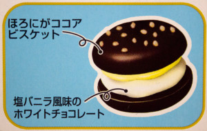 Adult Burger