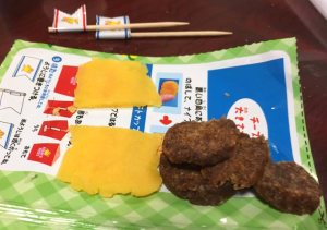 BurgerF